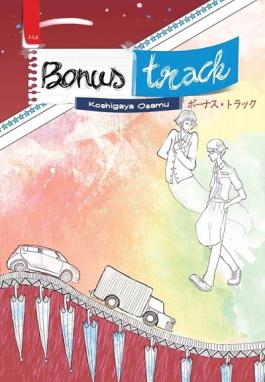 Review Buku Bonus Track by koshigaya osamu