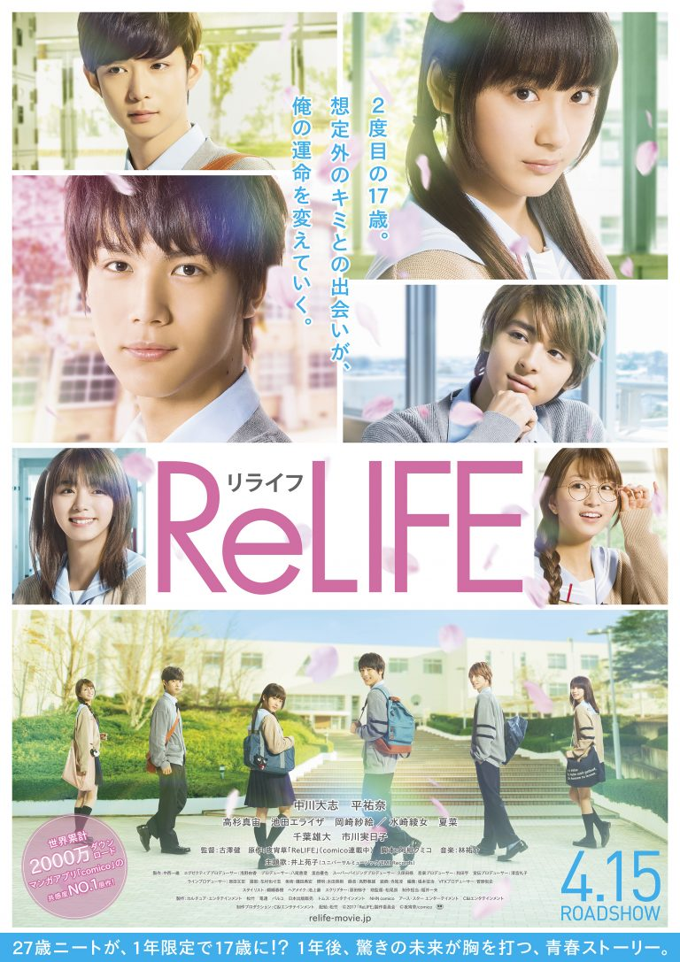 Review film re-life live action